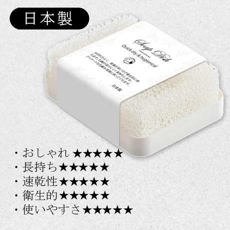 石鹸を長持ちさせるソープディッシュ/トレー付/石鹸置き/固形石鹸/日本製おしゃれ