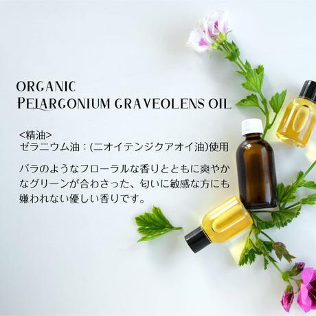 100%植物性シリカ石鹸 けい素石鹸 SILEEQシリーク  お試めしサイズ15g