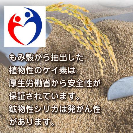 【定期購入コース】100%植物性シリカ(けい素)濃縮液シリックスSILIQX 200ml 10,800円→7,560円