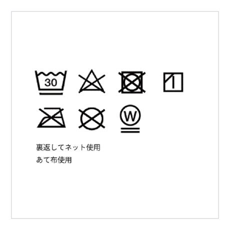 """甚平 """"ORIGAMI Zoo"""""""
