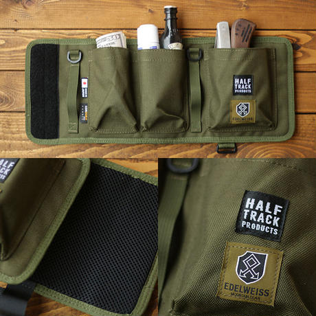 half track products(ハーフトラックプロダクツ)/wet cover pocket