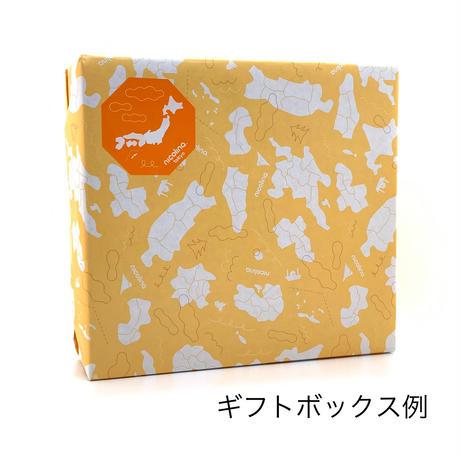 【ギフト箱入り】ちゅうちゅうゼリーセット