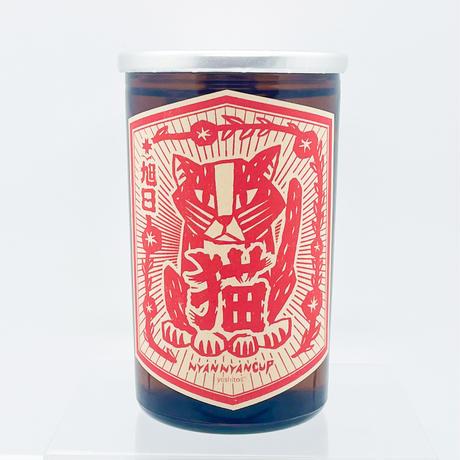 純米酒十旭日 にゃんにゃんカップ *20歳未満の飲酒は法律で禁止されています。