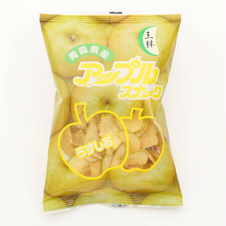 【期間限定・特別価格】アップルスナック食べ比べセット