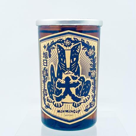 純米酒十旭日 わんわんカップ *20歳未満の飲酒は法律で禁止されています。