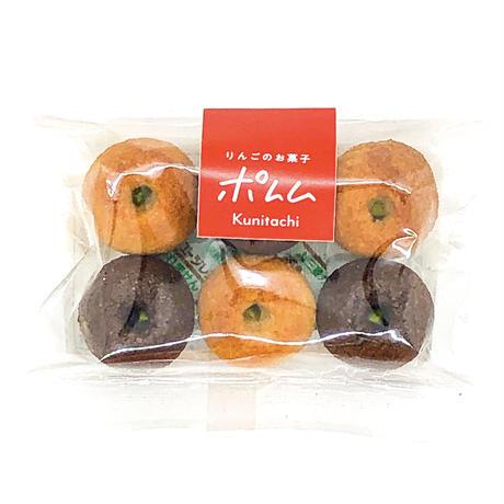 りんごのマカロン (ミックス)