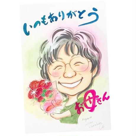 母の日☆似顔絵ギフト