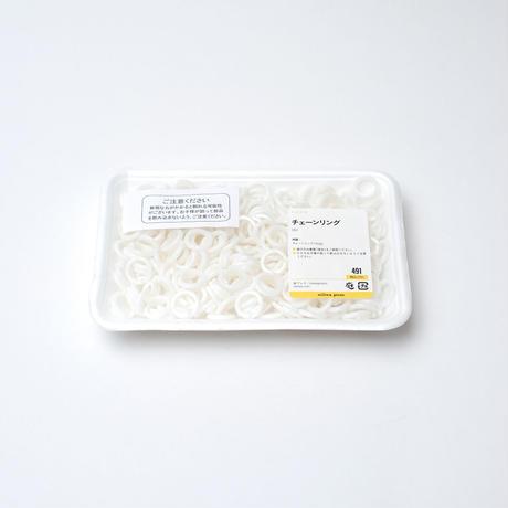 具材の具 チェーンリング(白)