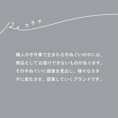 せんす|fruit pattern〔ガーゼ〕