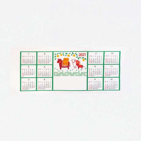 スクリーンプリント手ぬぐい | 干支カレンダー2021丑