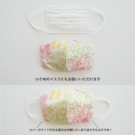 マスクますく(抗菌・防臭)