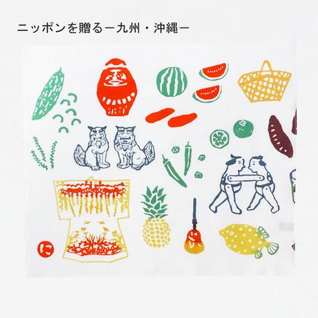 Reカタチ 注染はんかち&ミラーセット ニッポンを贈る