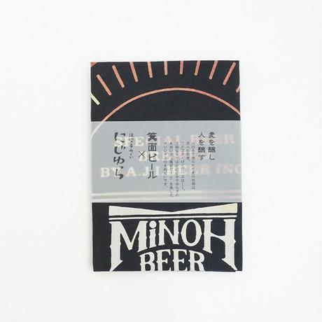 手ぬぐい|bottle beer