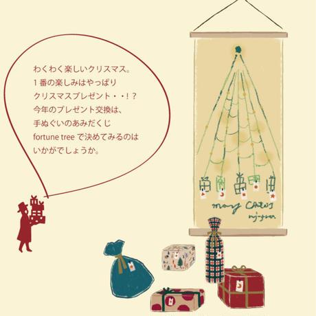 手ぬぐい fortune tree