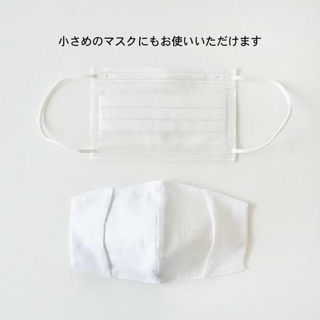 マスク マスクますくwith  ーキュプラ混紡タイプー