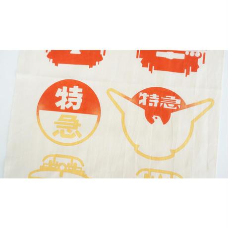 手ぬぐい|京阪電車×にじゆら 特急65周年手ぬぐい