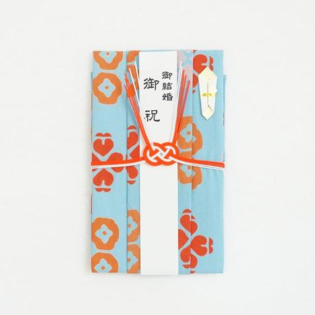 注染はんかち祝儀袋|Taiwan〔あわじ結び〕