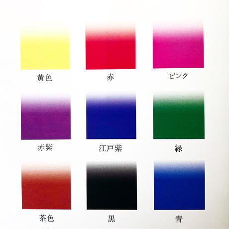 【津軽三味線】アクリル撥(透明/着色)