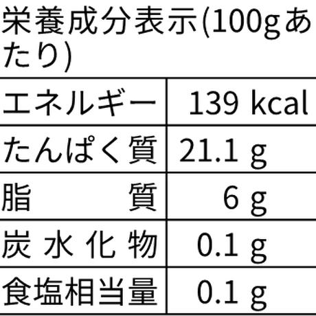 【冷蔵】プレミアムヤシオマス フィレ1枚(半身)