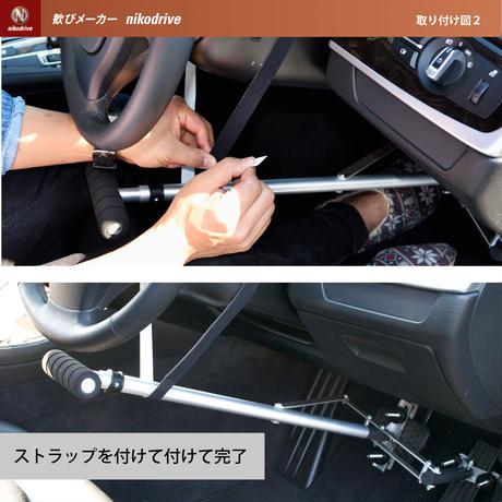 ハンドコントロール2015年モデル普通自動車用(NDF-2015)