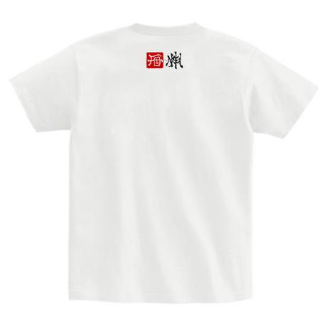 葉守 Tシャツ