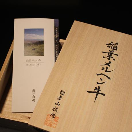 桐箱(稲葉メルヘン牛用)