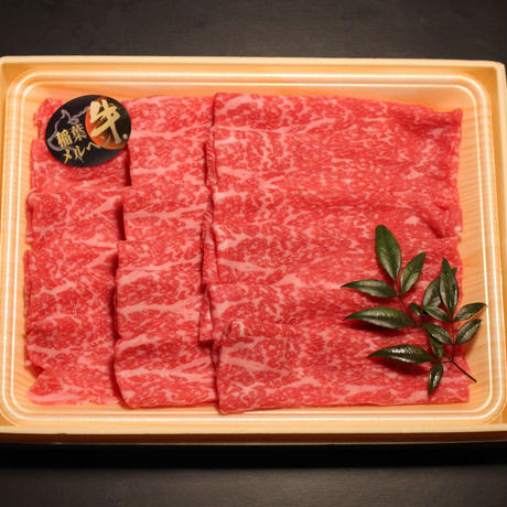 稲葉牛 すき焼き用モモ700g