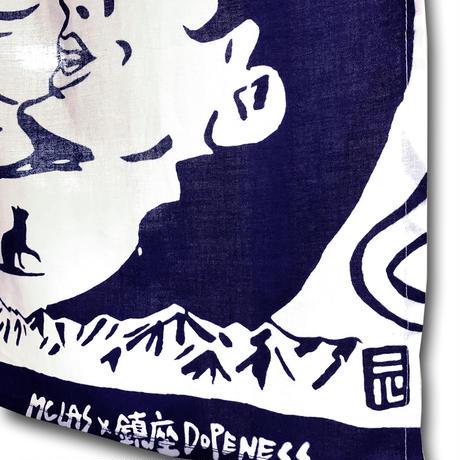 手拭いのれん『 アルプス(山い)』 MC LAS  ×  鎮座DOPENESS  ×  ppta