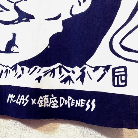 『アルプス(山い)』MC LAS x 鎮座DOPENESS x PPTV 江戸注染手拭い
