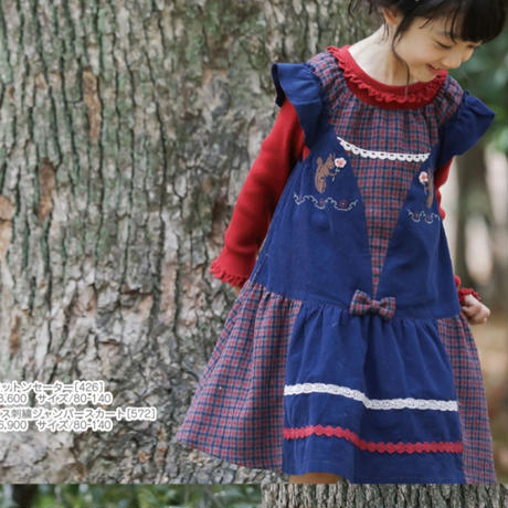 リス刺繍ジャンパースカート