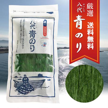 八代青のり~熊本県八代市球磨川で採れる極上スジ青のり5g(1袋)~送料無料