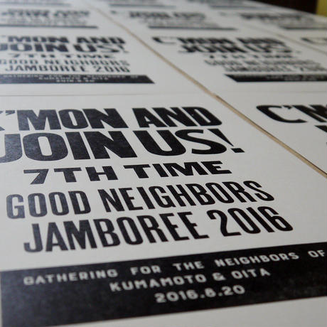GOOD NEIGHBORS JAMBOREE 2016