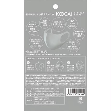 KOOGAマスク 3枚set  ライトグレー Msize