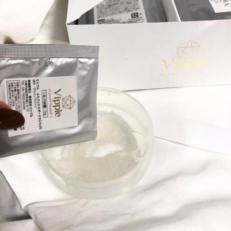 炭酸ガスパック エルジュボーテ