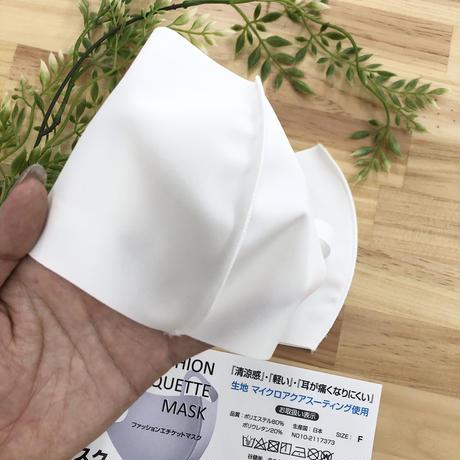 国産マスク マイクロアクアースティング Fsize