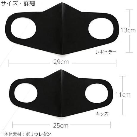 KOOGAマスク 3枚set  カーキ Msize