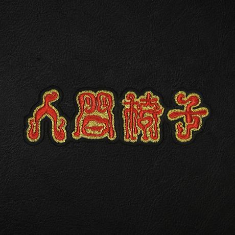ロゴ刺繍ワッペン(横)
