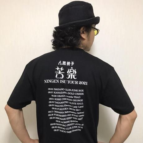 メンバー肖像Tシャツ