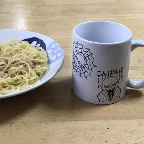 スタンプマグカップ(鈴木)