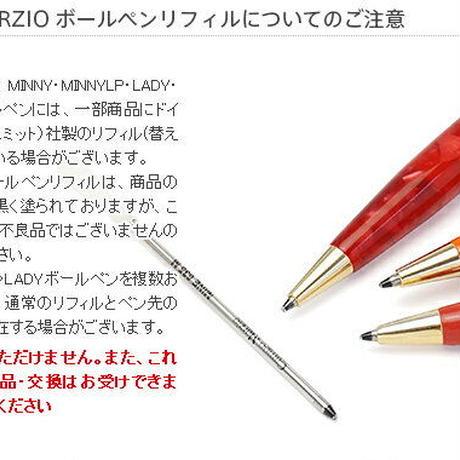CAMPO MARZIO LADY ボールペン