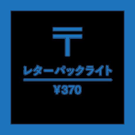 【12月分予約】仁連宿ほしいも1袋(300g×1)