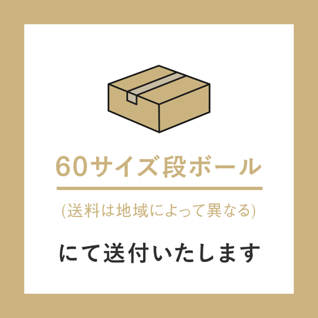 【12月分予約】仁連宿ほしいも8袋(300g×8=2.4㎏)
