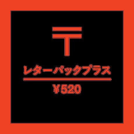 【12月分予約】仁連宿ほしいも4袋(300g×4=1.2㎏)