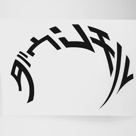 DOWNCHILL sticker black