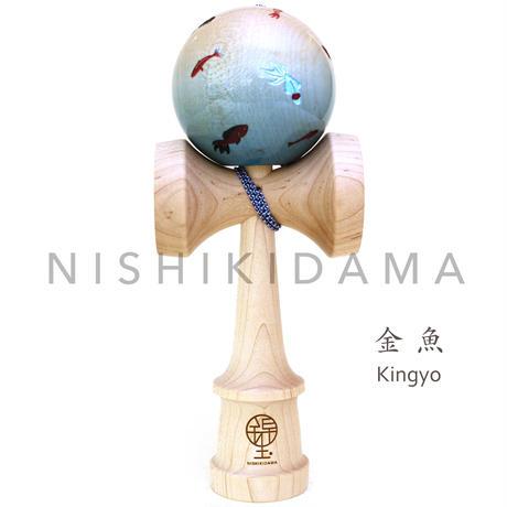 【New】日本の職人が最高の技を施した木製けん玉「錦玉〜金魚(きんぎょ)〜」