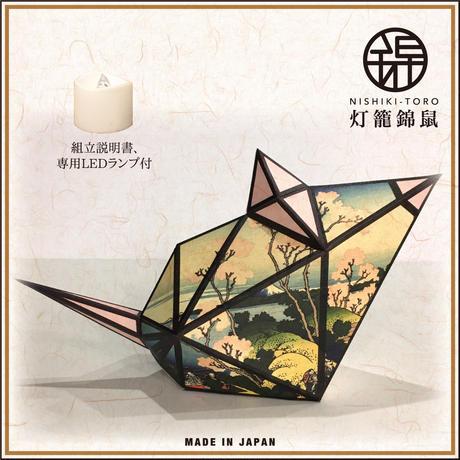ランプシェードになるペーパークラフトキット 灯籠錦鼠(とうろうにしきねずみ)--花見