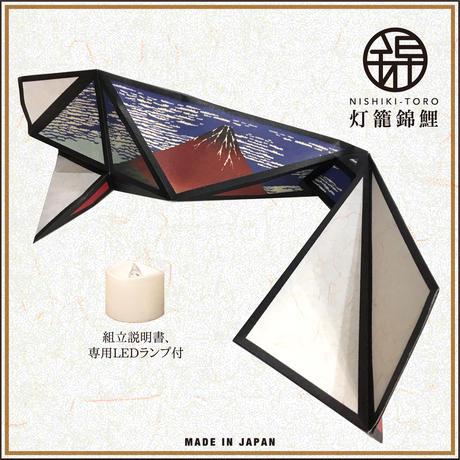 ランプシェードになるペーパークラフトキット 灯籠錦鯉(とうろうにしきこい)--赤富士
