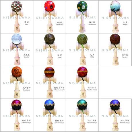 【New】日本の職人が最高の技を施した木のおもちゃけん玉「錦玉〜横段 吉祥(よこだん  きっしょう)紫〜」
