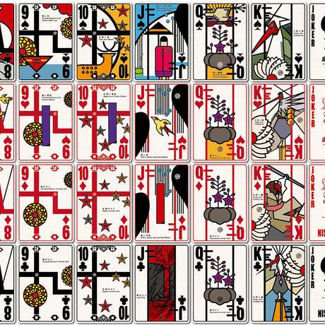 【プラスチック製】新発売!トランプにも花札にも株札にもなるプレイングカード「錦札」56枚入り