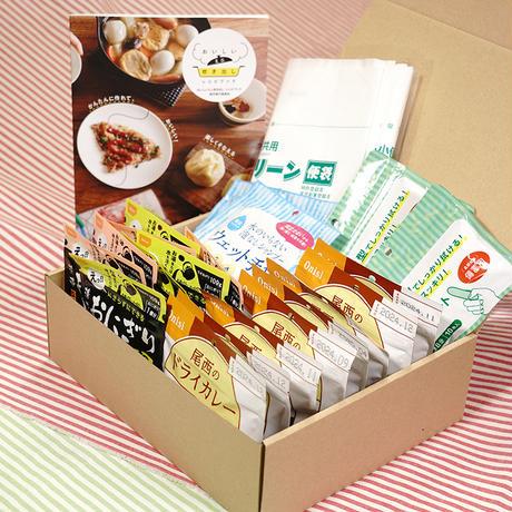 【超お得送料】ごはんWセット。6000円×9000円